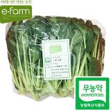 [이팜] 무농약 비타민(1kg)