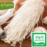 [이팜] 팽이버섯(무농약이상)(150g)
