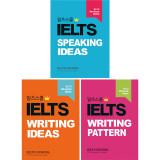 IELTS Mini-Book Set (Writing Idea, Writing Pattern, Speaking Idea)