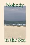 [3차 입고] 최유수 - 아무도 없는 바다