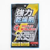겐코 초강력제습제 제습&탈취효과 반복사용가능/K