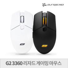 비프렌드 G2 LIZARD 3360 게이밍 마우스