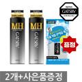 갸스비 셋앤킵 스프레이 매트앤하드 2개/사은품/무배