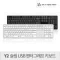 비프렌드 Y2 슬림 USB 팬터그래프 키보드