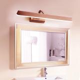 리모델링 LED 모던 욕실등 레일 조명
