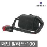 매틴 발라드 100 블랙 숄더백 미러리스/소형DSLR가방 M9873 (발라드 100 블랙)