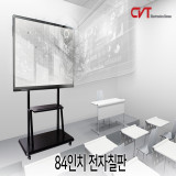 [CVT] 84H-DB01 84인치 전자칠판+스탠드(ST-01) 학교 / 학원 /기업 / 교육용 / 회의용 스마트전자칠판