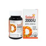 그린스토어 쏠라D 2000IU / 비타민D 90캡슐