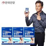 안국건강 아이세이프 루테인 프리미엄 30캡슐 3박스 (안심캡슐 눈건강 영양제)