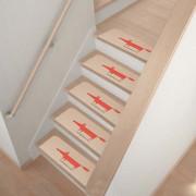 내츄럴 미끄럼방지 계단 패드