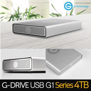 G-Technology G-DRIVE USB G1 4TB 외장하드 / 당일발송