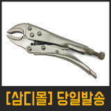 바이스플라이어 5 (k-0956)