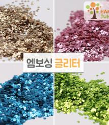 하나쭌 엠보싱 글리터 12종 세트