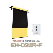 벽면고정형 2롤 배경지세트 EH-02WR_Full SET(1.3m)