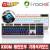 아이락스 K60M 레인보우 청축/체리축 기계식키보드