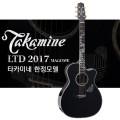 TAKAMINE - LTD2017 ( 한정판! )
