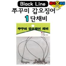 (싸다오피싱) 쭈꾸미채비 갑오징어채비 1단채비 쭈갑채비 쭈꾸미낚시