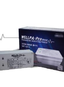 웰파프로 전자파 차단기/초강력 전자파 차단 흡수장치