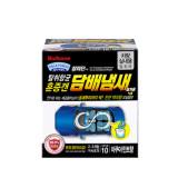 [불스원] 살라딘 탈취항균 훈증캔 - 담배냄새 제거용