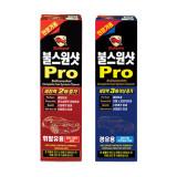 [불스원] 불스원샷 - PRO 가솔린,디젤 500ml