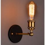 골드 포인트 펜던트 벽등 램프등