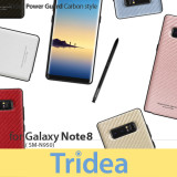 [Tridea] 50%한정특가 갤럭시노트8 충격방지 카본 파워가드 휴대폰 케이스
