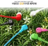 [1+1 이벤트] iLuv 버블껌3 컬러 이어폰