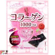 콜라겐 1000mg 식초 다시마 매실 맛 /10개 일본 간식