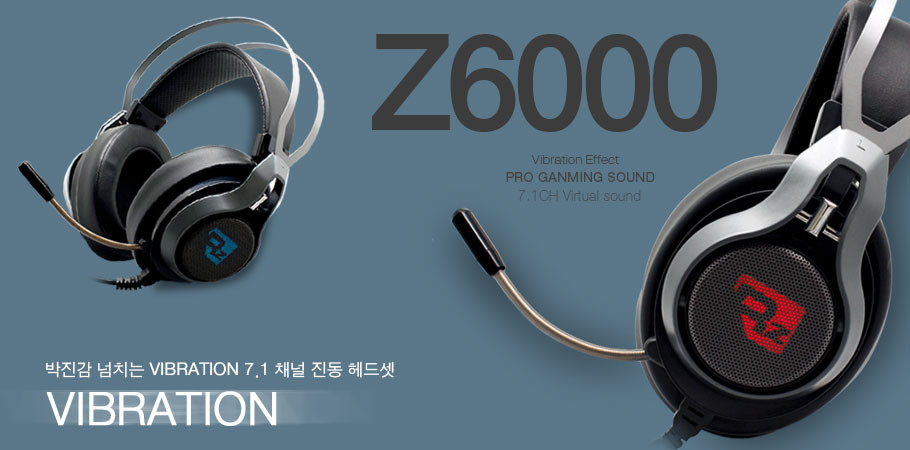 RIZUM G-FACTOR Z6000 Virtual 7.1CH Gaming Headset (정품)