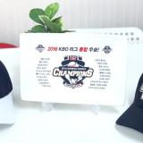 [두산베어스] 2016 KBO리그 통합우승기념 접시