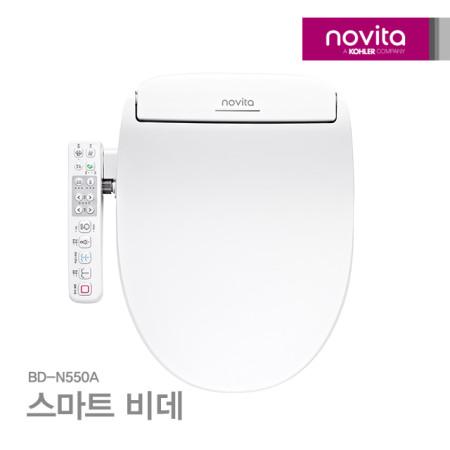 노비타 비데 BD-N550A 스마트 비데