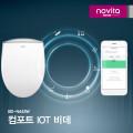 노비타 IoT 비데 BD-N443W 스마트 연동
