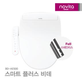 노비타 비데 BD-AE500 스마트 플러스 비데