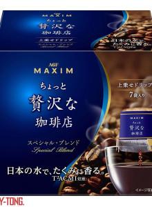 일본 맥심 드립 커피 사치스런커피점 스페셜/5개