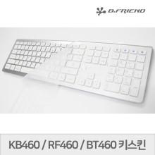 KB460 / RF460 / BT460 키스킨