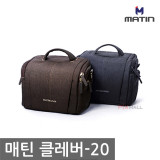 매틴 클레버 20 카메라가방 DSLR/미러리스 숄더백 (클레버 20)