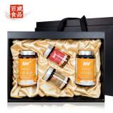 백세식품 비타민나무열매 선물세트 [비타민나무열매X2/타이거너츠/칸탈로프] 무료배송