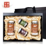 백세식품 브라질너트 선물세트 [브라질너트 X2/카카오닙스/보이차] 무료배송
