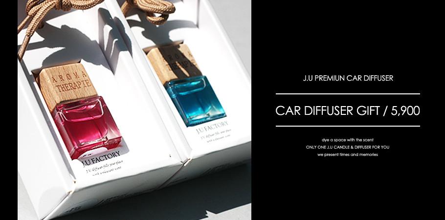 제이유팩토리 차량용 컬러 디퓨저/방향제 1+1 5,900원 무료배송