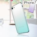 그라데이션 아이폰 7용 슬림 젤리케이스