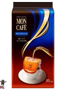 몬 카페 스페셜 로스트/6세트 일본 카타오카 드립커피