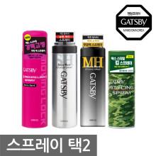 갸스비 스프레이 모음전(1+1) 무료배송