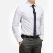 남자 슬림핏 긴팔 셔츠 A1001 흰색 와이셔츠