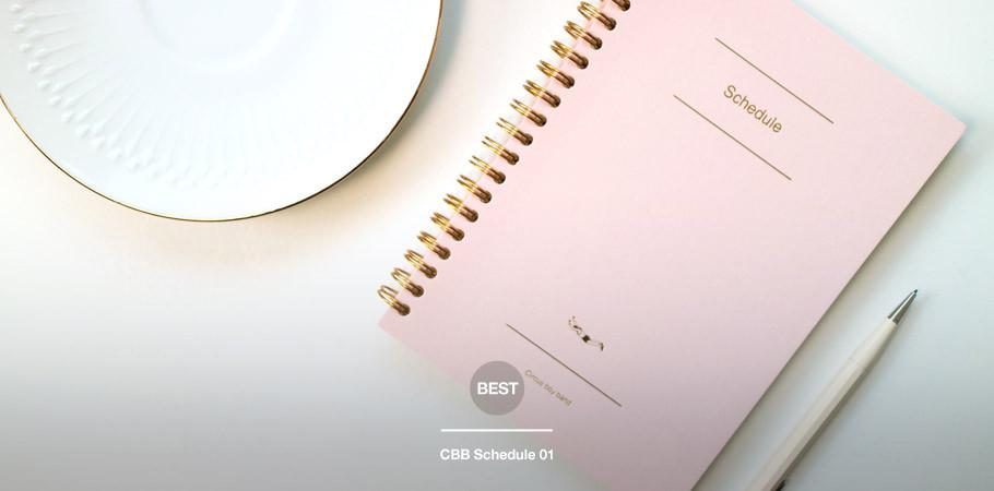 CBB Schedule 01