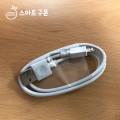 스마트 구몬 K-펜/지우개 전용 케이블