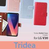 [Tridea] 60% 한정특가 차케 다이어리케이스 - LG V30
