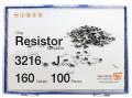 칩저항 키트 3216(1206) 사이즈 J급(5%) 160종 (100개입,200개입,300개입,500개입) /칩저항키트/칩저항세트/저항세트/저항/칩저항/샘플키트