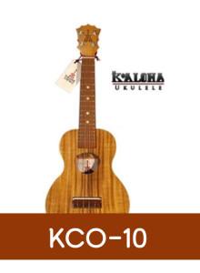 코알로하 오피오 콘서트 우쿨렐레 KCO-10 아카시아 목재