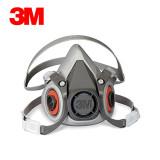 3M 마스크 반면형 면체 6200 (양구형) 방진 방독