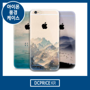아이폰5 아이폰6 아이폰6플러스 그래픽 풍경 케이스
